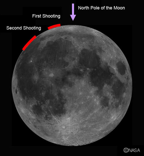 moon_north_pol.jpg